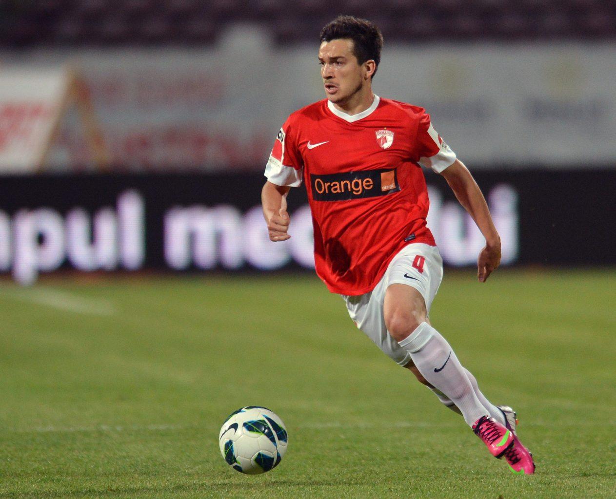 Stadion – FC Botoșani  |Fc Botosani