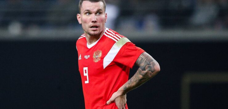 Serbia vs Russia Free Betting Tips - UEFA Nations League